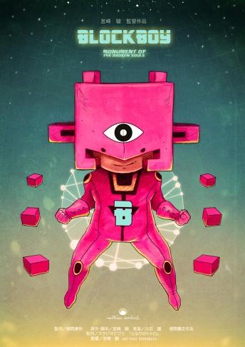 Matthias Derenbach #Illustration - Blockboy/Artwork/Poster